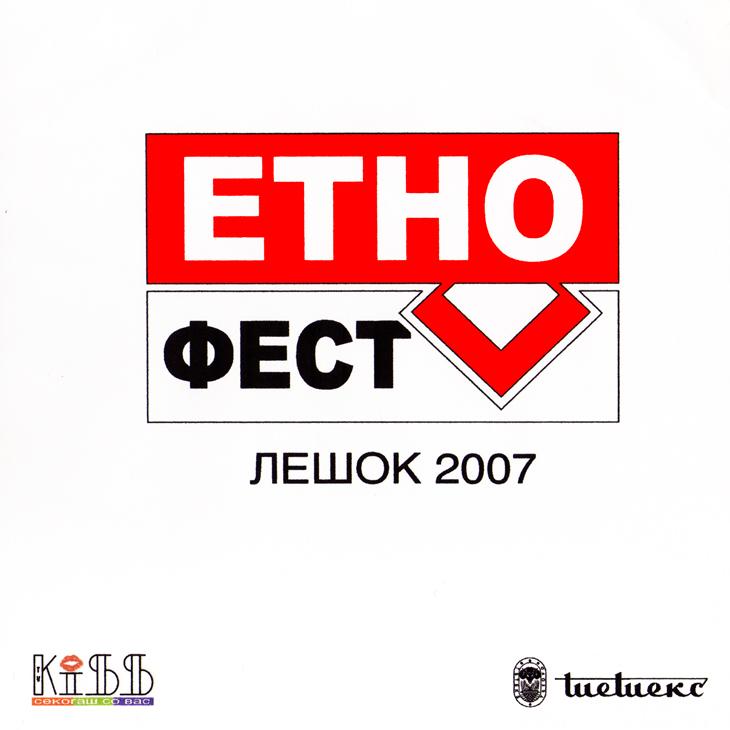 Etno Fest 2007