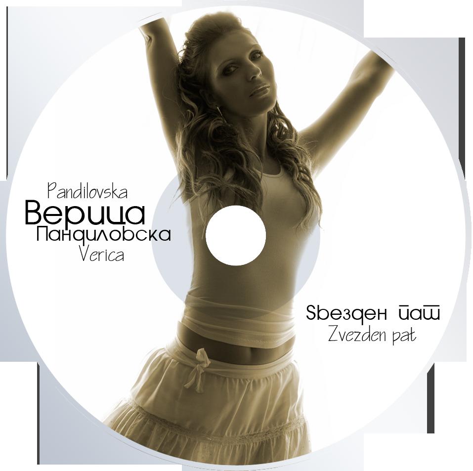 singl - Zvezden pat
