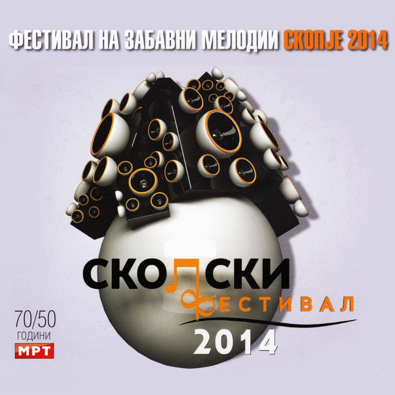 Skopski 2014