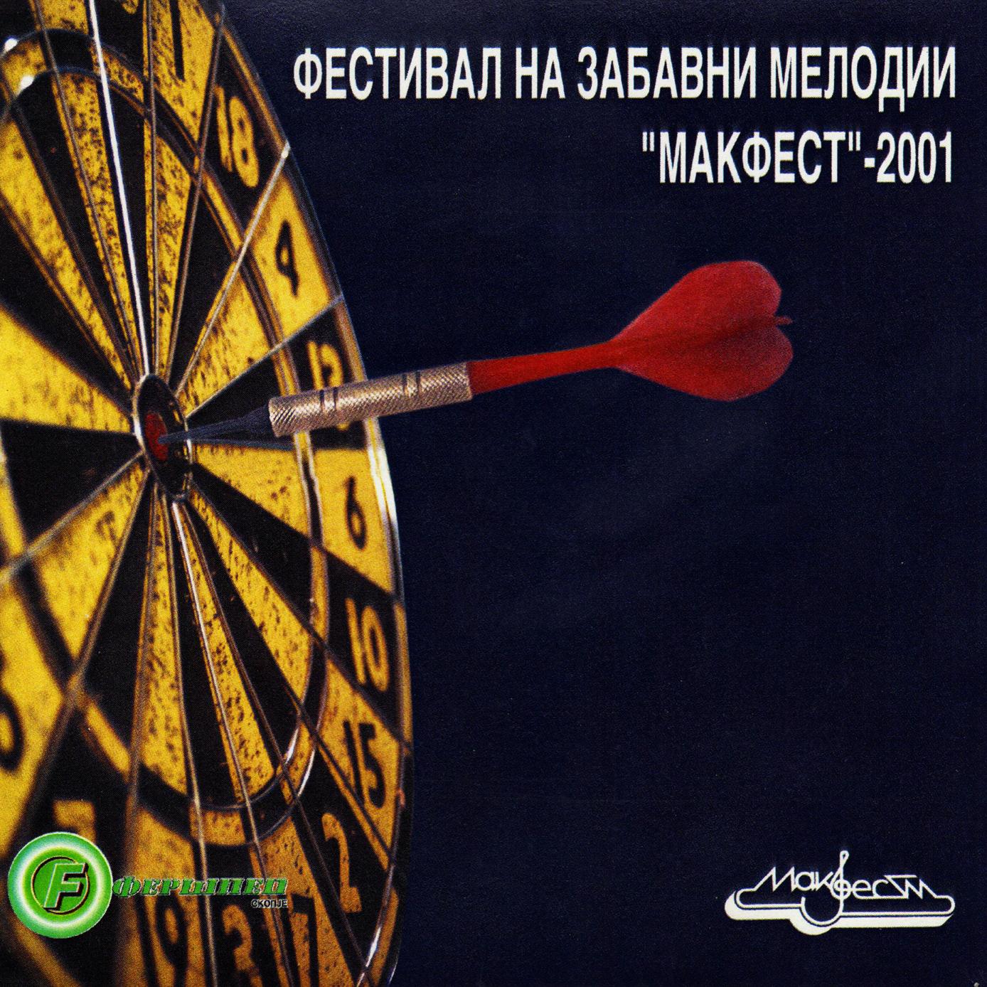 MAKFEST 2001